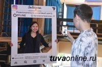 Тува на 12-м месте по активности пользования Интернетом