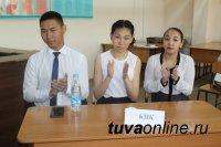 В Тувинском госуниверситете ко Дню конституции проведен брейн-ринг
