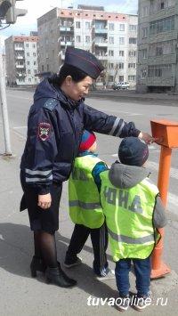 Сотрудники Госавтоинспекции Тувы провели пешеходные экскурсии  для школьников