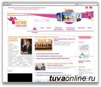 Школьников и учащихся ссузов Тувы приглашают участвовать в конкурсе видеороликов «Удивительная Евразия»