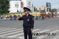 Госавтоинспекция информирует об ограничении движения на 1 мая на улицах Кызыла