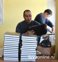 Награждены участники выставки «Сибирь XII» из Тувы