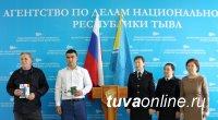 В Туве иностранные граждане получили вид на жительство и разрешение на временное проживание