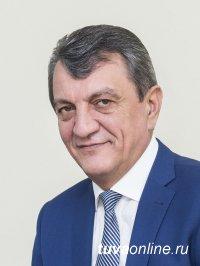 Полпред Президента в Сибири Сергей Меняйло поздравил сибиряков с Днем победы