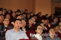 В Туве впервые на «Фейнмановские встречи» собрались лучшие физики Сибири, США, Великобритании