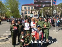Более 5000 жителей городов и сел Тувы приняли участие в шествии «Бессмертного полка»