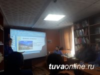 В Мугур-Аксы в помощь туристам на базе библиотеки открыт туристско-информационный центр