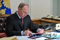 Минобр России разделяется на Минпросвещения и Миннауки и высшей школы