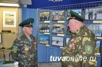 К 100-летию пограничной службы в Национальном музее Тувы открылась выставка