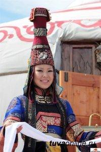 В «Центре Азии» состоится туристский форум  «Гостеприимная Тува»