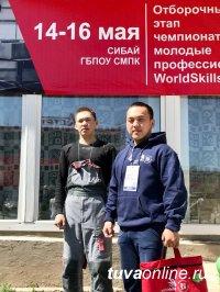Кежик Ооржак занял второе место в отборочном туре VI Национального чемпионата «Молодые профессионалы»