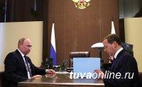 Сергей Шойгу переназначен министром обороны России