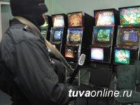 В Туве женщины переоборудовали автоцентр в зал для незаконных азартных игр