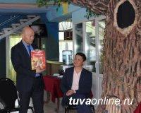 Тувинский театр кукол отметил 5-летие