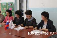 Активисты ОНФ в Туве провели круглый стол по вопросам развития коренного малочисленного народа тувинцев-тоджинцев