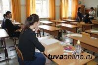 Проект «Успешный ученик»: Выпускники Тувы готовы к ЕГЭ