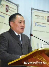 Малый бизнес Тувы готов занять свою нишу в крупных инвестиционных проекта республики – Шолбан Кара-оол