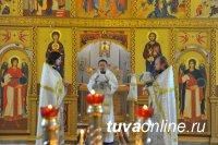 Архиепископ Кызылский и Тувинский Феофан поздравил православных верующих Тувы с праздником Троицы