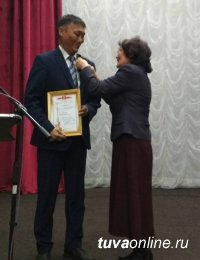 В честь 100-летия архивной службы России вручены награды лучшим работникам Архивов Тувы