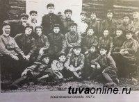 К 100-летию Погранслужбы: Погранзаставы в 1940-1950-х годах находились в Мугур-Аксы, Хандагайты, Шара-Суур, Цаган-Тологой, Чыргаланды, Аржаан, прииск «Нарын»