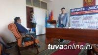 «Бизнес-десант» в Кызыле