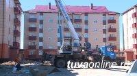 """В Туве компания """"Энергострой"""" завершает строительство 4-х домов по программе переселения из аварийного жилья"""