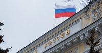 У руководителей Национальных банков Хакасии, Тувы, Красноярского края доходы за 2017 год составили от 11 до 13 млн. рублей
