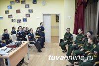 Кызылские кадеты встретились с курсантами Военного университета Минобороны России