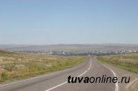 Федеральная дорога Р-257 (Енисей) - задание на лето