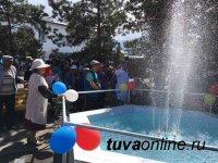 В Туве жизнь постояльцев Чаданского дома-интерната украсил фонтан