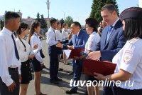В Кызыле состоялась торжественная церемония вручения паспортов гражданина Российской Федерации