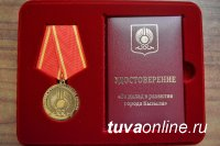 25-летняя просветительская деятельность в Туве тибетского мастера геше Джампа Тинлея отмечена медалью «За вклад в развитие Кызыла»