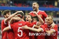 «Вот это и есть наш характер»: Глава Тувы о победе сборной России