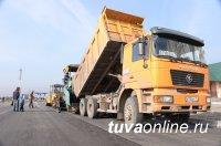 Глава Тувы отметил увеличение объемов Дорожного фонда