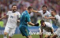 Пенальти от Дзюбы и два решающих сейва Акинфеева: Россия впервые сыграет в четвертьфинале чемпионата мира
