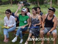 В Тувинском государственном университете проводится Чагытайская научно-практическая конференция