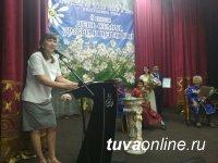 В Кызыле чествовали супружеские пары «с большим стажем»