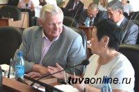 Парламент Тувы поддержал увеличение доходной части бюджета Тувы
