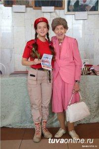 Легенды Кызыла. Мария Шалавина отметила 95-летний юбилей