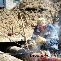 В столице Тувы не будет горячего водоснабжения с 22 июля по 4 августа
