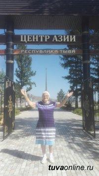 В Туву прибыла известная путешественница, 91-летняя Баба Лена