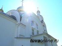 В Туве в городе Туране готовятся отметить годовщину Крещения Руси
