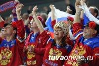В «Единой России» предлагают сделать 22 октября Днем российского футбола