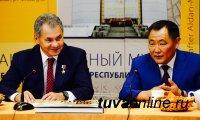 Министр обороны РФ Сергей Шойгу поздравил Главу Тувы Шолбана Кара-оол с днем рождения