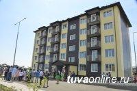В Туве еще 70 семей переезжают в новые дома по программе переселения