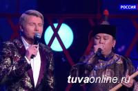 Николай Басков взял уроки горлового пения у тувинской семьи Чооду