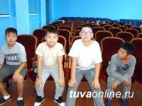 """В Кызыле работает детская бизнес-школа """"Территория развития 17"""""""