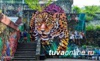 Конкурс граффити географической направленности среди городов России