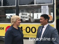 Кызыл: На шести городских маршрутах стартовала возможность безналичной оплаты проезда