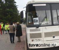 В дни Военного ралли для желающих будут организованы автобусные рейсы (отправление в 9 утра) до места гонок